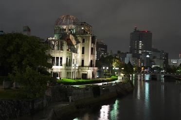 Bezienswaardigheden Hiroshima