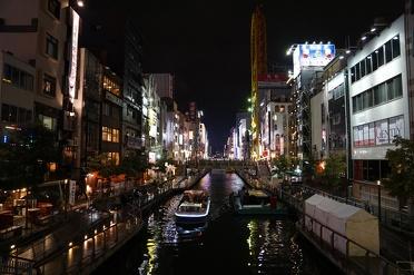 Osaka; Dit zijn de aller leukste bezienswaardigheden